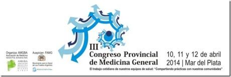 iii_congreso_provincial_de_medicina_general_en_mar_del_plata
